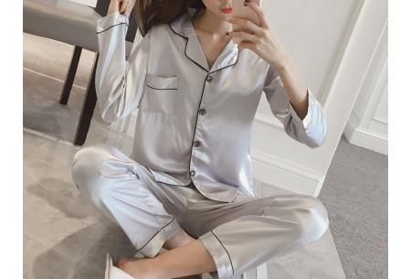 Satin look pyjama | Luxe pyjama voor dames in maar liefst 7 kleuren  zilvergrijs