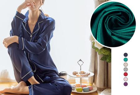 Satin look pyjama | Luxe pyjama voor dames in maar liefst 7 kleuren