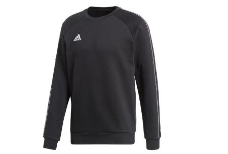 Adidas sweater of hoodie voor heren | Tijdloos kledingstuk voor iedere man! Zwart