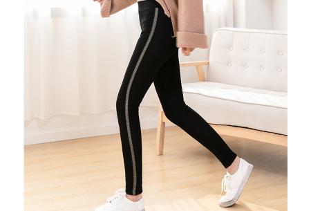 Gevoerde fleece legging | De perfecte broek voor in de winter!