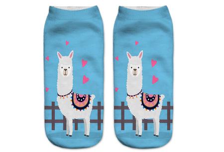 Alpaca sokken   Super originele sneakersokken - cadeautip! #4