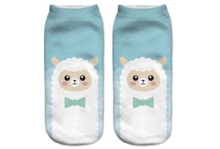 Alpaca sokken   Super originele sneakersokken - cadeautip! #9