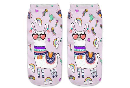 Alpaca sokken   Super originele sneakersokken - cadeautip! #11