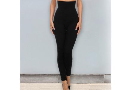 Super Shape legging | Voor prachtige benen, billen en een strakke buik!