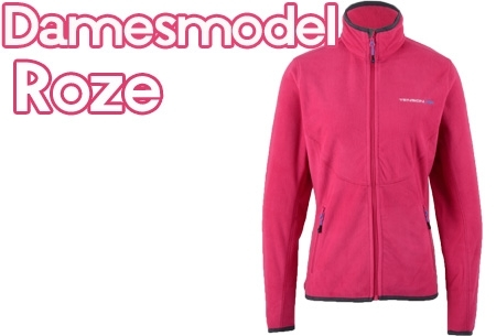 Tenson fleece vest voor mannen en vrouwen | Nergens goedkoper!