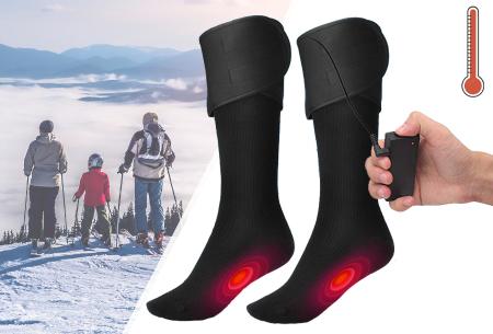 Verwarmde sokken | Met verwarmingselement op de zool voor heerlijk warme voeten!