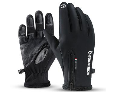 Waterdichte handschoenen | Voor heerlijk warme handen tijdens winterse activiteiten! Zwart