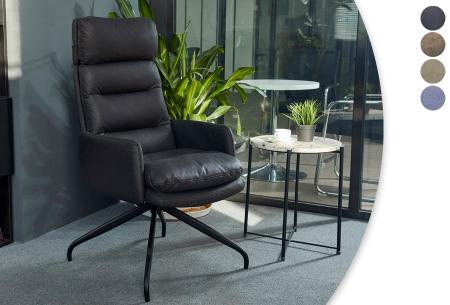Logan relaxstoel   Gun jezelf ontspanning met deze heerlijke loungestoel