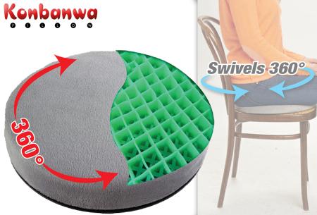 Roterend gelkussen van Konbanwa | Voor extra comfort en ondersteuning - 360° draaibaar!
