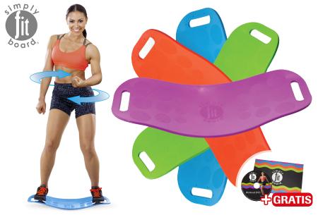 Simply Fit Board | Voor sterke spieren en een betere balans