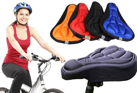 Gel zadelhoes | Maakt fietsen een stuk comfortabeler!