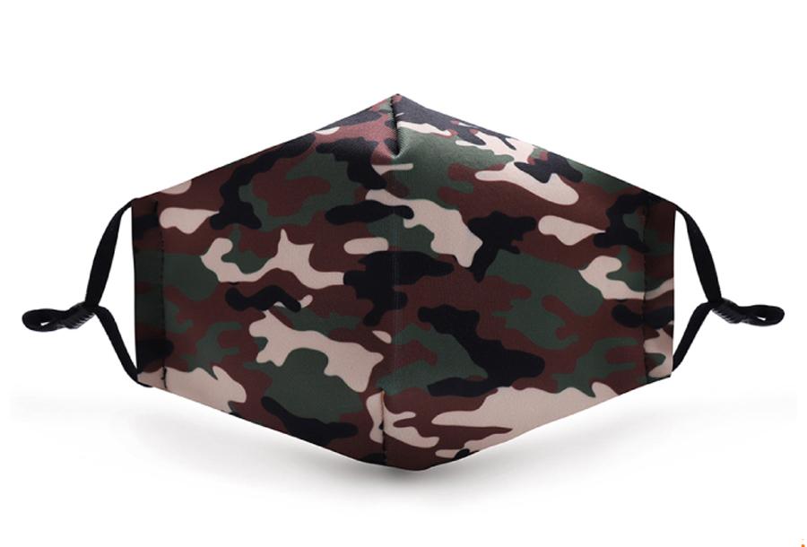 Wasbare mondkapjes en PM2.5 filters Camouflage Kids + PM2.5 filter