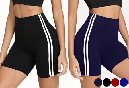Biker short | Korte sportbroek voor dames