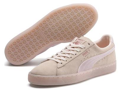 Puma sneakers voor dames & heren | Mega schoenen uitverkoop! 367829-03