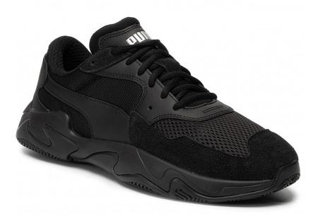 Puma sneakers voor dames & heren | Mega schoenen uitverkoop! 369770-02