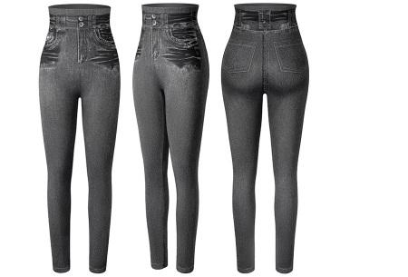 High waist jeans legging met slim fit | Figuurcorrigerende broek voor dames Grijs