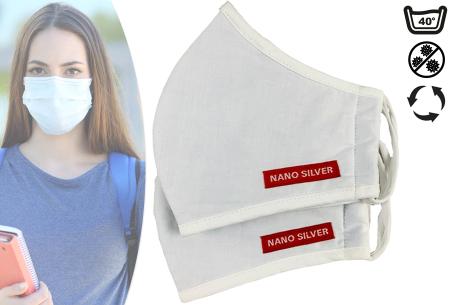 Herbruikbare mondkapjes met filter | Nu 1+1 gratis
