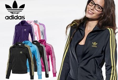 40dfe8cf37e De populaire klassieke Adidas dames vesten t.w.v. € 74,95 nu slechts € 44,95