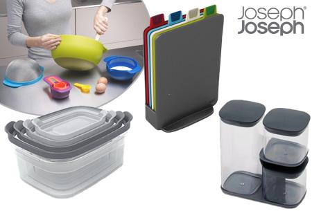 Joseph Joseph keukenaccessoires | Snijplanken sets, vershoudbakjes en mengkommen