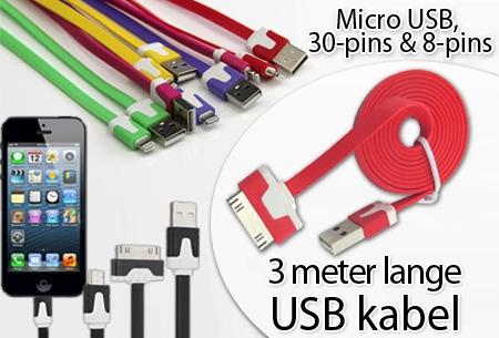 Platte 3 meter USB kabel voor Micro USB, iPhone 4, 5 & 6 t.w.v. €29,95 nu GRATIS