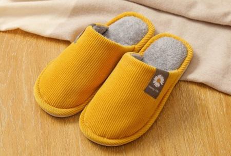 Superzachte en warme pantoffels | Dames en heren sloffen Geel