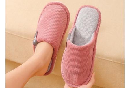 Superzachte en warme pantoffels | Dames en heren sloffen Oudroze