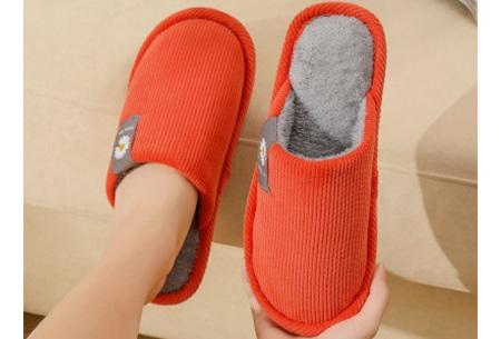 Superzachte en warme pantoffels | Dames en heren sloffen Oranje