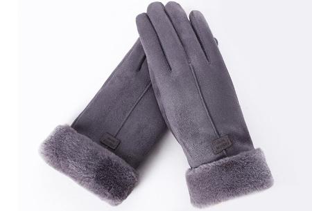 Warme handschoenen | In diverse stijlvolle modellen en kleuren 1 streep - grijs