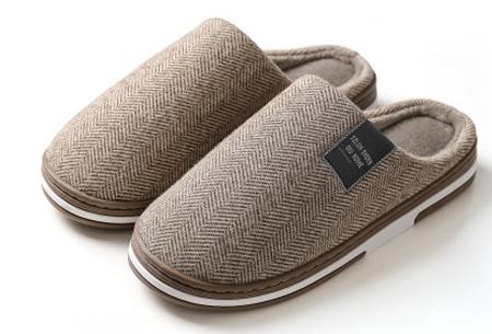 Visgraat pantoffels voor dames en heren | Instap sloffen met stevige zool Coffee