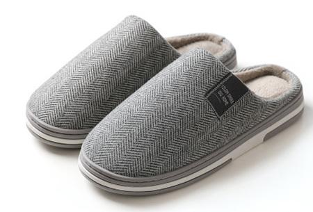 Visgraat pantoffels voor dames en heren | Instap sloffen met stevige zool Lichtgrijs