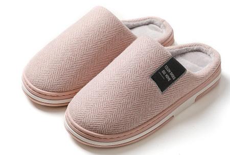 Visgraat pantoffels voor dames en heren | Instap sloffen met stevige zool Lichtroze