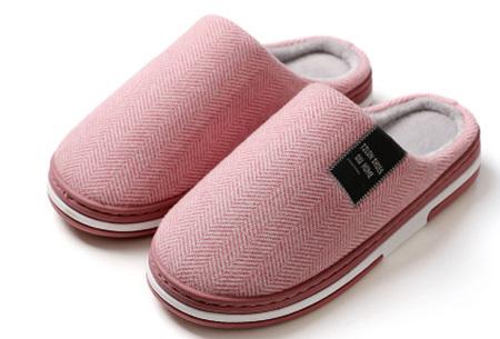 Visgraat pantoffels voor dames en heren | Instap sloffen met stevige zool Roze