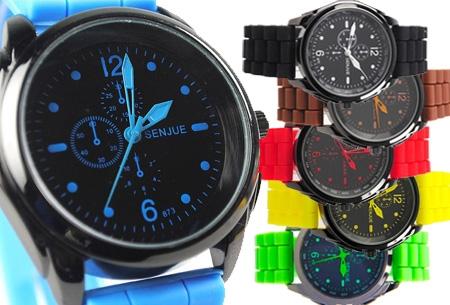 Solid horloge t.w.v. €39,95 nu slechts €4,95!