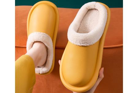 Leatherlook sloffen   Warm gevoerde pantoffels van imitatieleer Geel