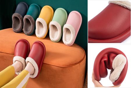 Leatherlook sloffen   Warm gevoerde pantoffels van imitatieleer