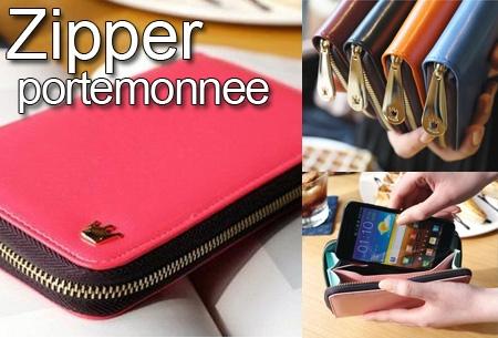 Zipper portemonnee - Multifunctionele portemonnee t.w.v. €29,95 nu €7,95