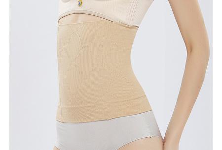 Taille shaper   Corrigerend ondergoed voor buik en rug Beige