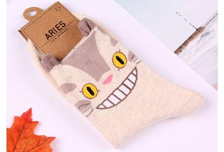 Happy cats sokken | Set van 3 leuke sokken voor dames