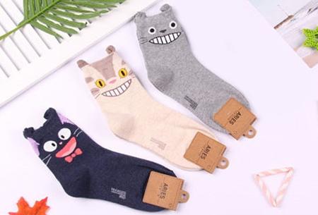 Happy cats sokken Happy cats sokken - set van 3
