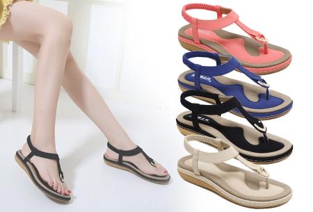 Comfy slippers   Trendy teenslipper voor dames