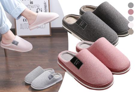 Visgraat pantoffels voor dames en heren | Instap sloffen met stevige zool