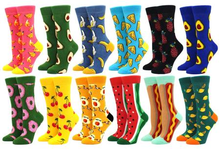 Printed Socks   Leuke sokken voor dames en heren - los of als 15-pack!