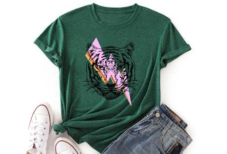 Tiger shirt   Dames T-shirt met tijgeropdruk - in 9 kleuren Groen