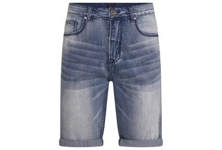 Stretchy korte broek voor heren   Super comfortabele zomerbroek voor mannen