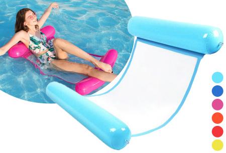 Waterhangmat | Luchtbed om heerlijk op te relaxen in het zwembad of in de zee!