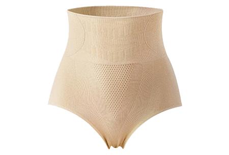 Shaping slip   Naadloos dames ondergoed - in 5 kleuren  Beige