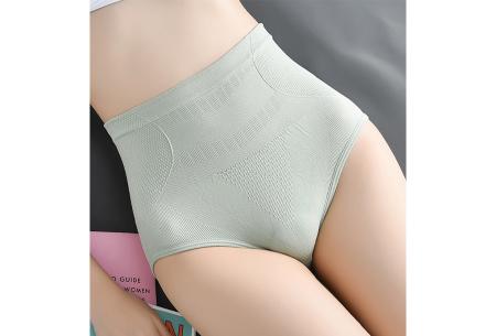 Shaping slip   Naadloos dames ondergoed - in 5 kleuren