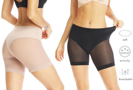 Anti-schuur dames short | Onzichtbare onderkleding - in 2 kleuren en 6 maten!
