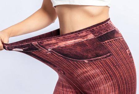 Denim look legging | Comfortabele jegging voor dames