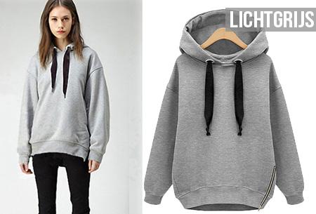 Dames hoodie  | Heerlijk warme sweater!